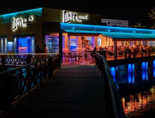 Restaurante Liken. Fotografía de Ramón Pérez Niz.